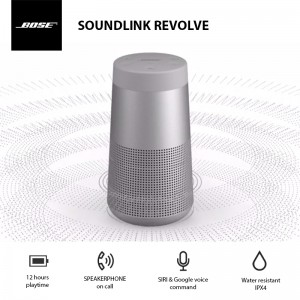Soundlink Revolve spec fixed